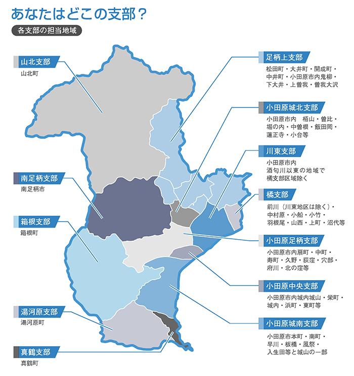 aoiro_map