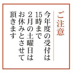 2015shinkokuinfo