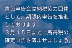 shinkoku_2016012