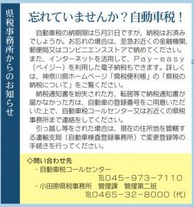 kenzei_201606