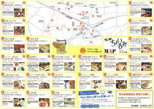 matsudachoi_201606_02