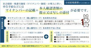 zeimusyo_201610