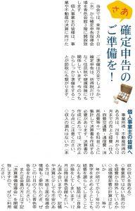 shinkoku_201611