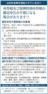 fuyonobaai_201701