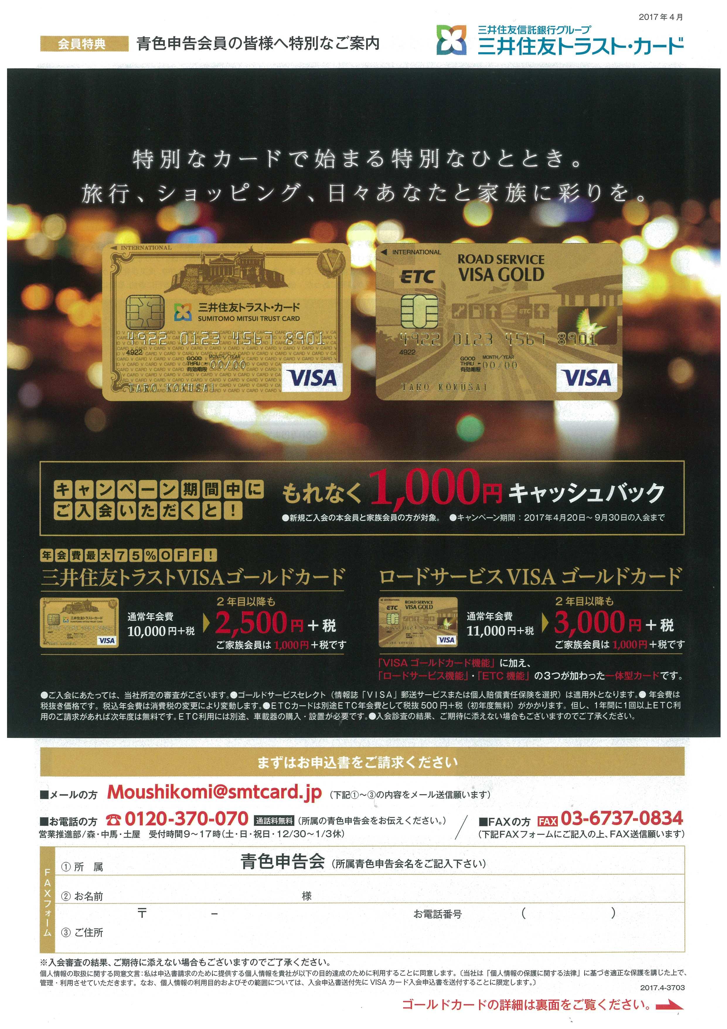 visa_20160426