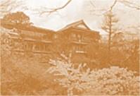 箱根宮ノ下 奈良屋旅館