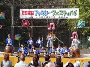 tachibana20151025_s