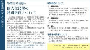 kenzei_201604