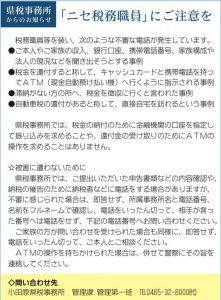 kenzei_201609