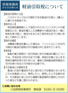 kenzei_201612