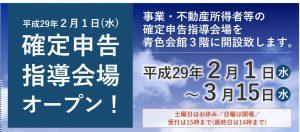 shinkoku_201701