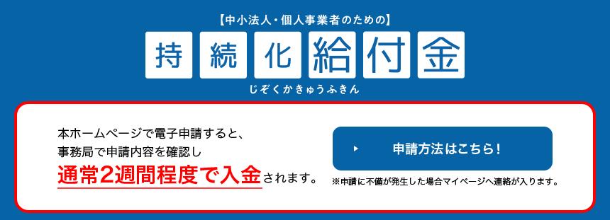 弾 金 神奈川 第 5 協力 県